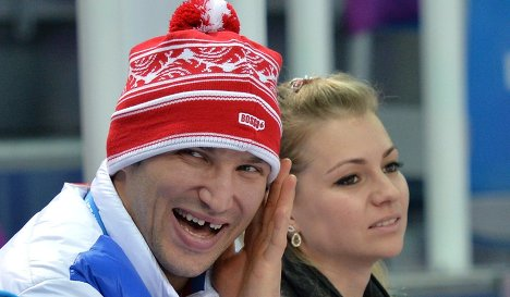 Maria Kirilenko and Alex Ovechkin End Engagement