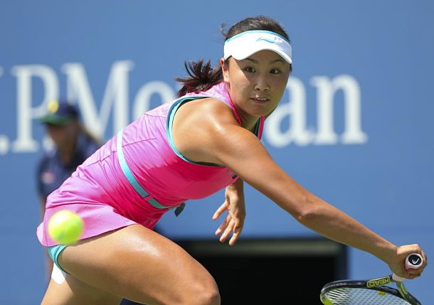 Video: Peng Shuai Gives Emotional Interview After Milestone US Open Win