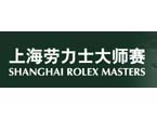 Shanghai Rolex Masters in Shanghai, China, starts on Sunday, October 7, 2012