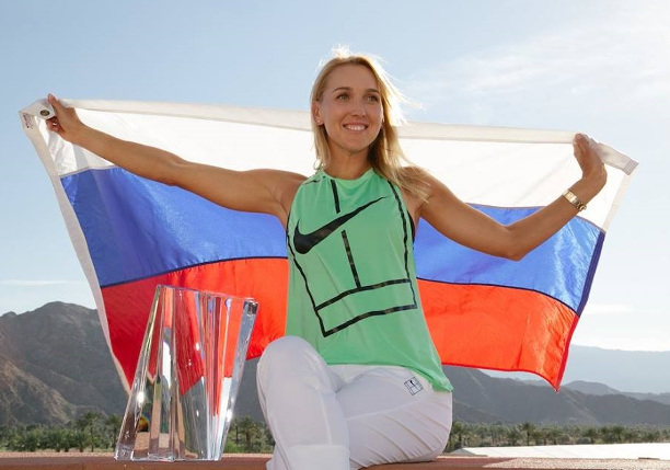 Vesnina Withdraws From US Open