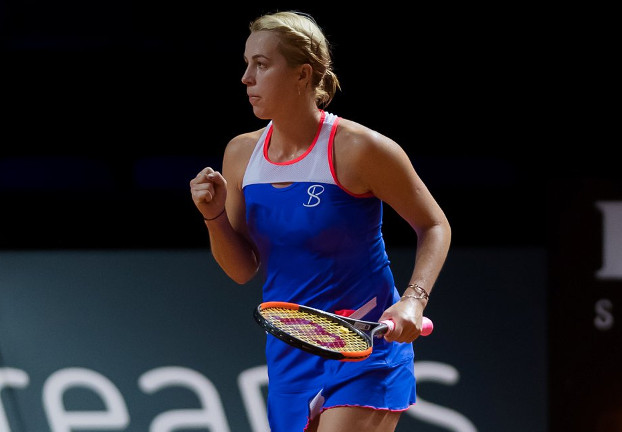On Retirement Day, Pavyluchenkova, Svitolina Advance